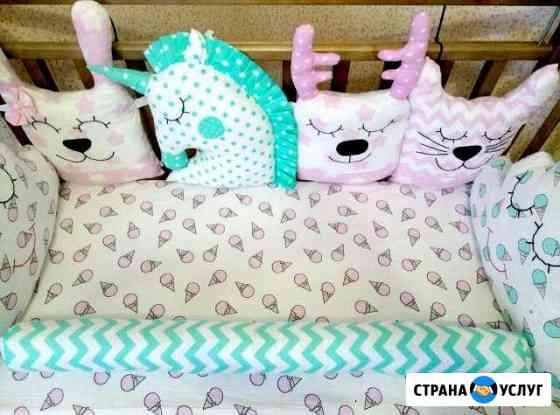 Бортики в детскую кроватку Сыктывкар