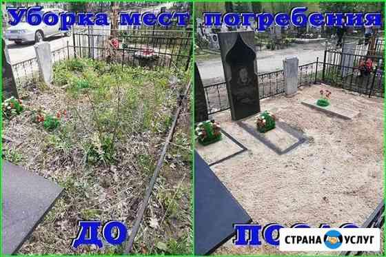 Благоустройство Воронеж