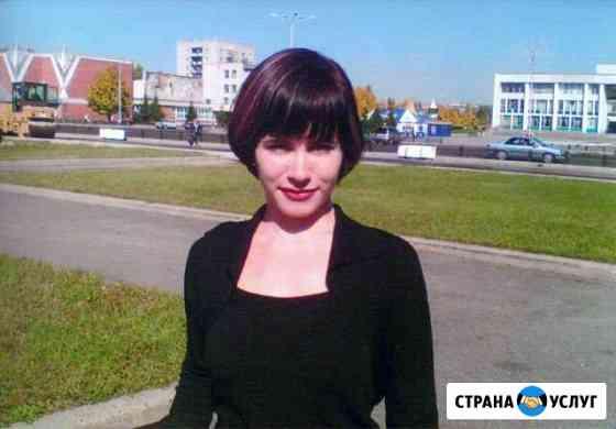 Бухгалтер Томск