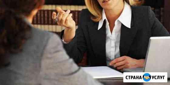 Юридические услуги Нея