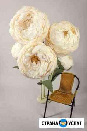 Большие ростовые цветы Сургут