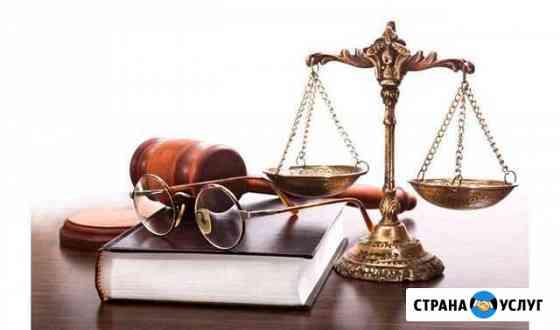 Юридические услуги. Cуды. Регистрация ооо ип Псков