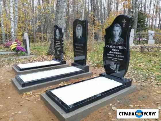 Монтаж памятниов, и благоустройство захоронения Смоленск