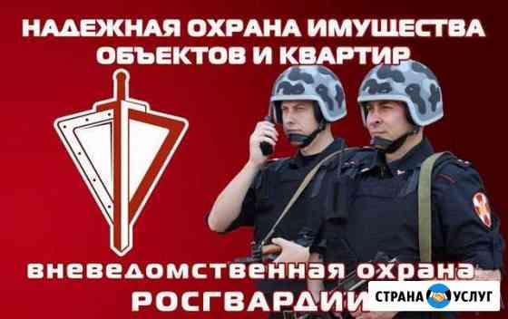 Пультовая охрана объектов, квартир и домов Кисловодск