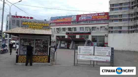 Ремонт обуви,сумок,чемоданов,зонтов.Изготовление к Нижний Новгород