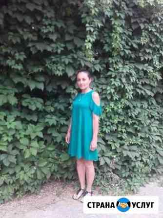 Няня для ребёнка Волгоград