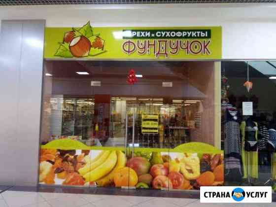 Наружная реклама Клинцы
