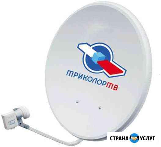 Триколор, МТС, Телекарта, НТВ+ и тд Казань