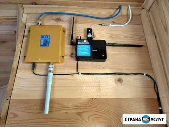 Беспроводной интернет в частный дом Куженер