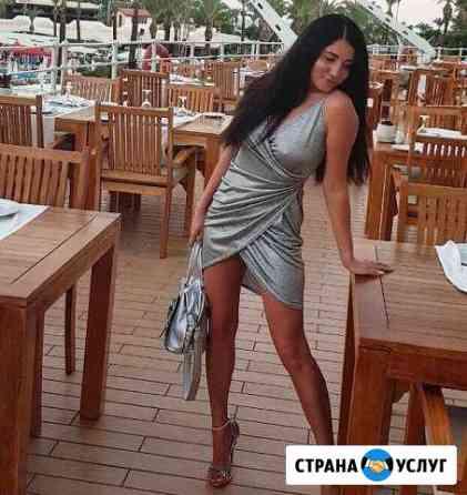 Пошив и ремонт одежды Волжский