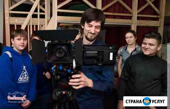 Видеограф томск Томск