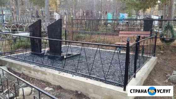 Установка и реставрация памятников Мончегорск