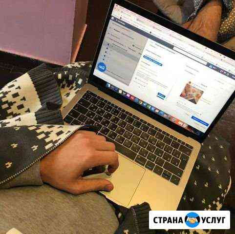 Профессиональная настройка Facebook/Instagram Кострома
