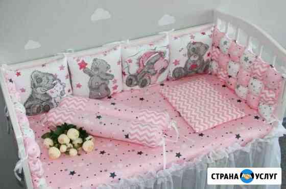Бортики в детскую кроватку Благовещенск