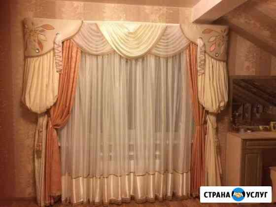 Пошив штор, занавесок, ламбрекенов Нижний Новгород