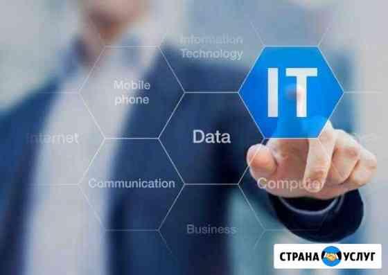 Компьютерная помощь Кострома