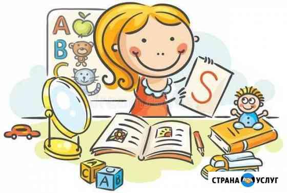 Детское развитие, логопедия Смоленск