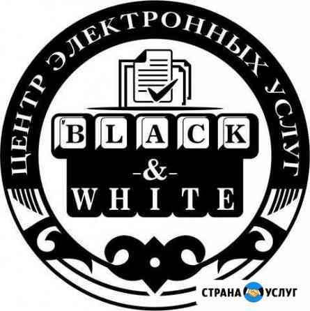 Перевод иностранных текстов Грозный