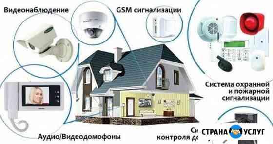 Сигнализация,видеонаблюдение,пожарная безопасность Таганрог