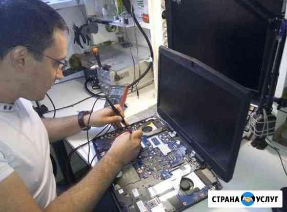 Ремонт и обслуживание компьютеров на дому Орёл