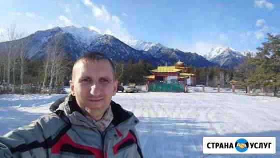 SMM-менеджер Улан-Удэ