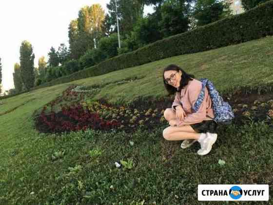 Няня на час Саратов