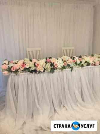 Декор свадьба праздник Прохладный