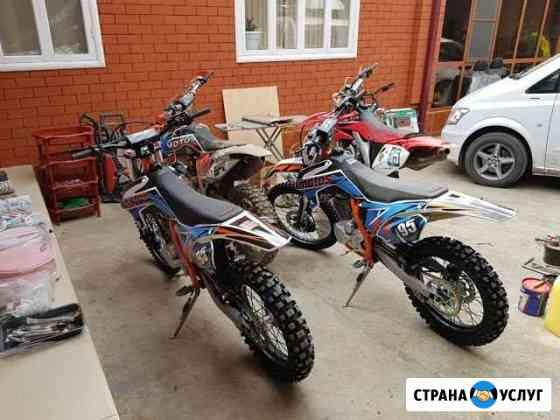 Прокат Эндуро мотоциклов Аргун