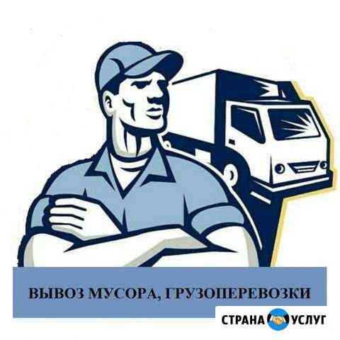 Вывоз строительного мусора Мурманск