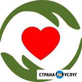 Сиделка приходящая Челябинск