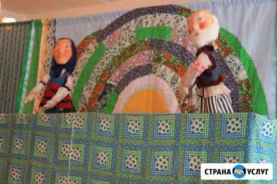 Кукольный театр с доставкой на дом Пенза
