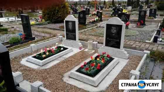 Установка памятников Черняховск
