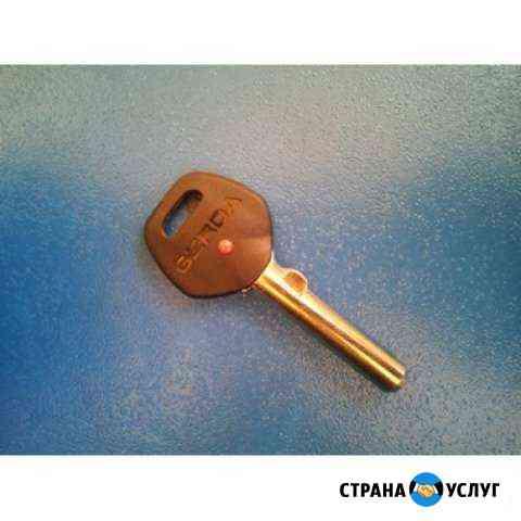Изготовление ключей Калининград