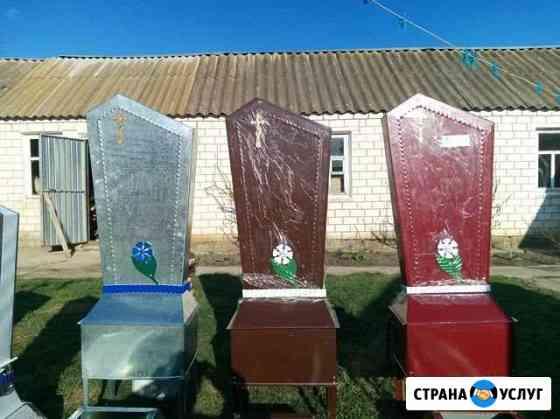 Памятники Богучар