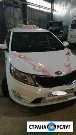 Аренда свадебных украшений на авто Сыктывкар