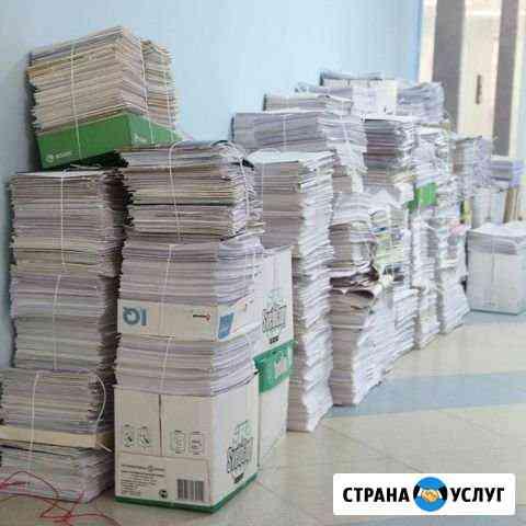 Приём Макулатуры, Картона, Пленки, Пластика Саранск