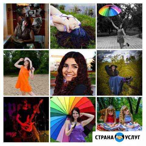 Фотограф Белогорск