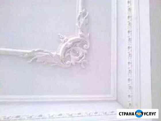 Изделия из гипса. Лепнина. Декор Петрозаводск
