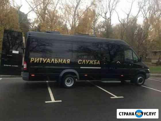 Катафалк, груз 200, перевозка в морг Воронеж