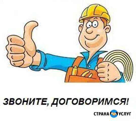 Мастер на час Черногорск