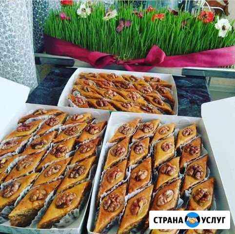 Пахлава бакинская Астрахань