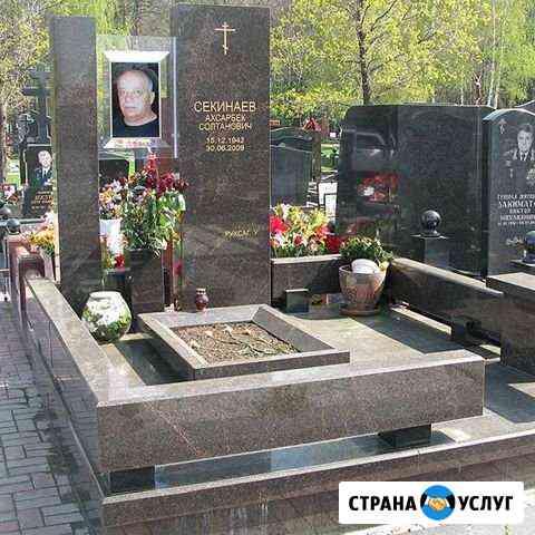 Памятники, Оградки (Установка, изготовление) под к Воронеж