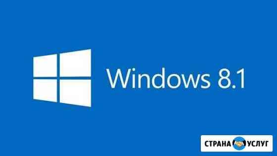 Windows 8/1 Владикавказ