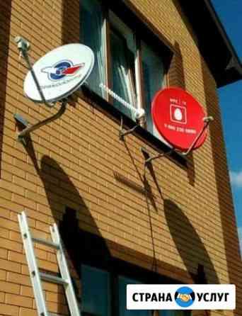 Установка спутниковых и эфирных антенн, Интернет Челябинск