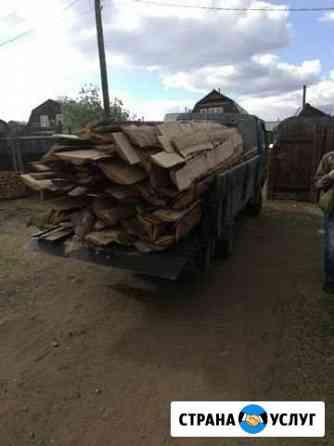 Горбыль, срезки. на дрова Улан-Удэ
