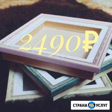 2D, 3D Слепки ручек и ножек г. Иваново Иваново