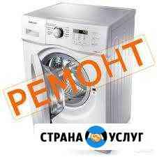 Ремонт стиральных машин и водонагревателей(титанов Горно-Алтайск