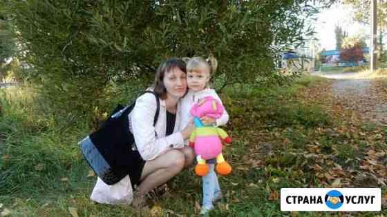 Няня для вашего малыша Нижний Новгород