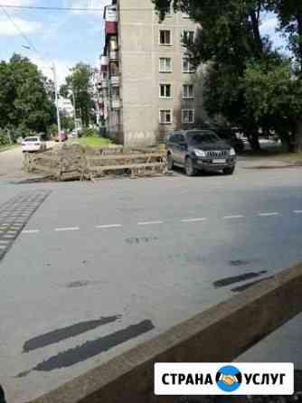 Прокол грунта Южно-Сахалинск