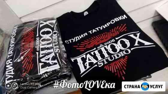 Печать на кружках, футболках, значках, магнитах Барнаул